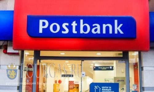 Почтовый банк в Болгарии пошел в народ
