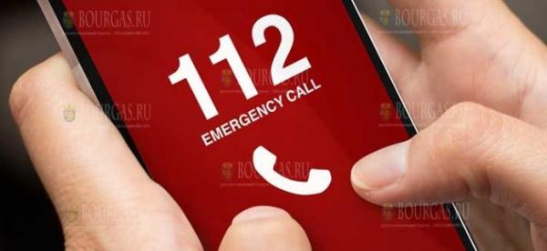 В 2019 году в службу 112 в Болгарии поступило более 3,8 млн. звонков