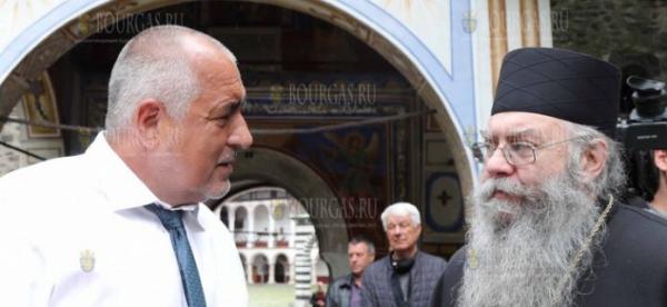 Бойко Борисов посетил Рильский монастырь
