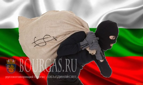 В Болгарии средь бела дня ограбили банк