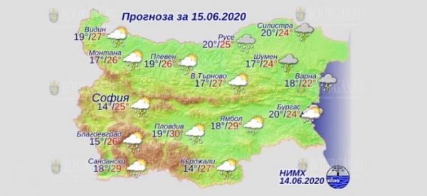 15 июня в Болгарии — днем +30°С, в Причерноморье +24°С