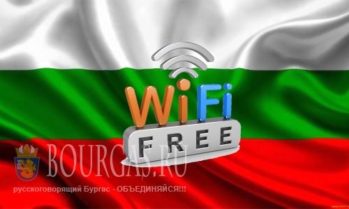 На днях заработал бесплатный интернет в Созополе и Черноморце