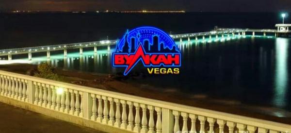 Отдыхайте душой и телом с онлайн казино Вулкан Вегас