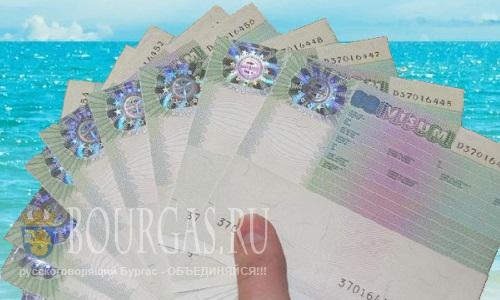 Болгарские визы подорожают?