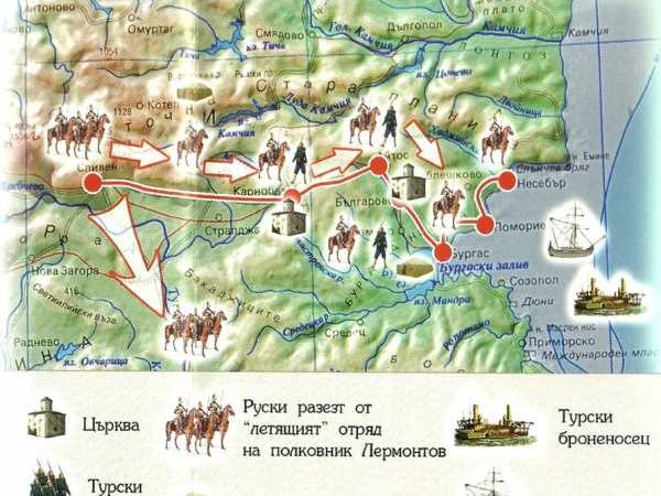 В Поморие появится парк имени Александра Лермонтова