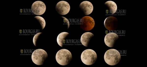 В Болгарии сегодня можно будет наблюдать частичное лунное затмение