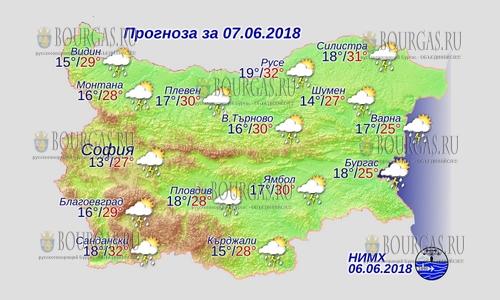 7 июня в Болгарии — повсеместно дожди и грозы, днем +32°С, в Причерноморье +25°С