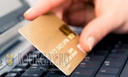 В Бургасе появится возможность платить налоги он-лайн