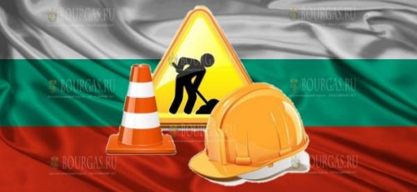 Сегодня в Бургасе перекрыли ул. «Св. св. Кирил и Методий»