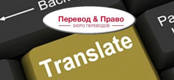 Заказать письменный художественный перевод с английского языка