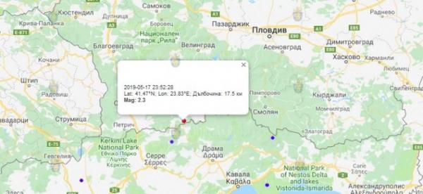 17 мая 2018 года в Болгарии произошло землетрясение 2,3 балла по шкале Рихтера