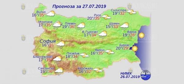 27 июля в Болгарии — днем +36°С, в Причерноморье +29°С