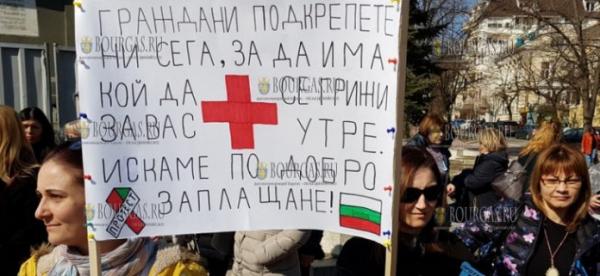 В Болгарии на очередной протест вышли медсестры
