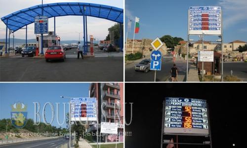 Парковки на курортах Болгарии в 2016 году, что с ценами?