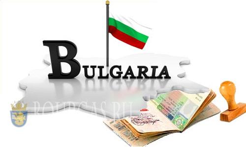 Болгария на днях перестала оформлять визы