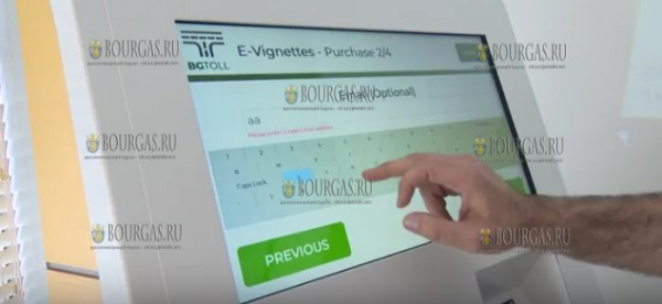 Болгария переходит на электронные виньетки