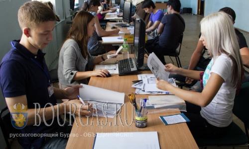 10 000 студентов в Болгарии не досчитались в этом году