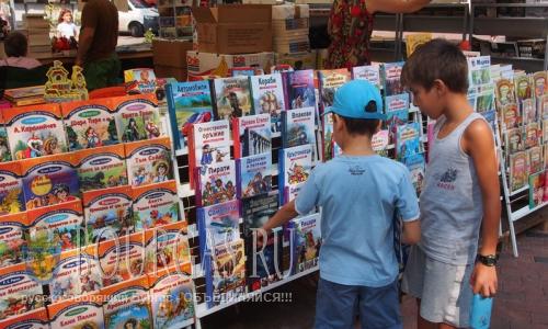 Продаж книг в Болгарии снижается