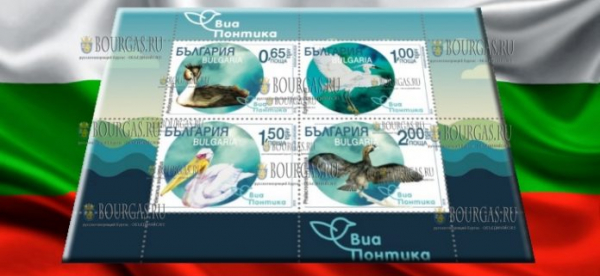 На почтовых марках в Болгарии поместили птиц, которые гнездятся на озерах в районе Бургаса