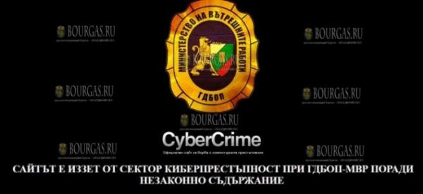 """Глава департамента """"киберпреступность"""" болгарского ГУБОП — Явор Колев, подал в отставку"""