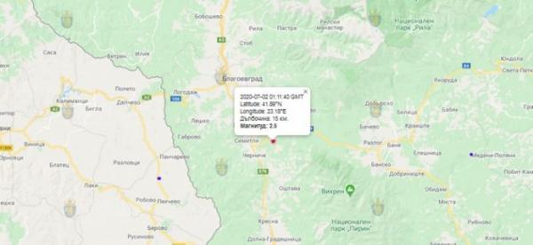 2-го июля 2020 года на Юго-Западе Болгарии произошло землетрясение
