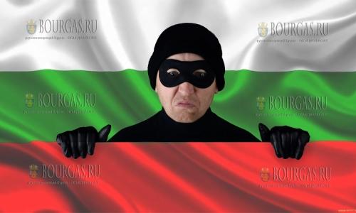 Британских туристов в Болгарии предостерегают…