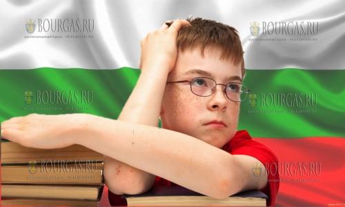 Каждый 8-й школьник в Болгарии бросает школу