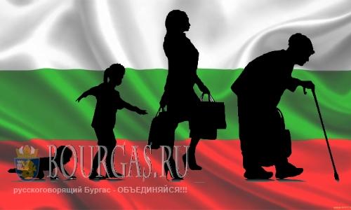 Население Болгарии с каждым днем уменьшается