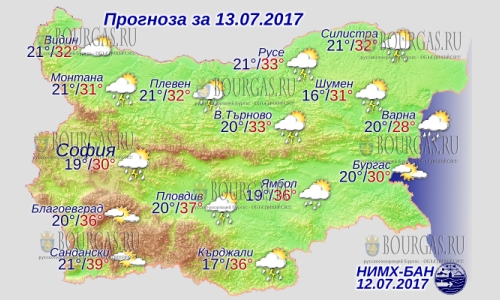 13 июля погода в Болгарии +39°С, кратковременные дожди и грозы