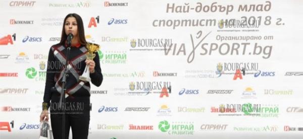 Легкоатлетка Александра Начева — молодая спортсменка №1 в Болгарии в 2018 году