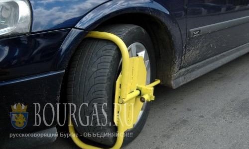 Бургас новости — штраф за парковку в Синей Зоне вырастет