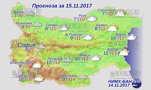15 ноября в Болгарии — днем до +16°С, на Западе дожди, в Причерноморье +13°С