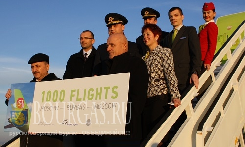 В аэропорт Бургас прибыл 1000-й борт из Москвы