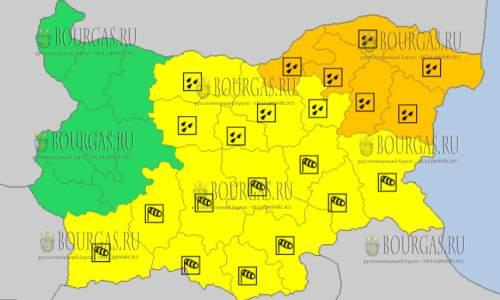 8 октября в Болгарии — дождливый и ветренный Оранжевый и Желтый коды опасности