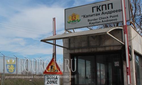 На ПП Капитан-Андреево на турецко-болгарской границе образовалась 25-километровая очередь