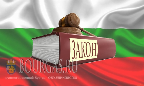 В Болгарии отдадут музеи и тюрьмы в концессию?
