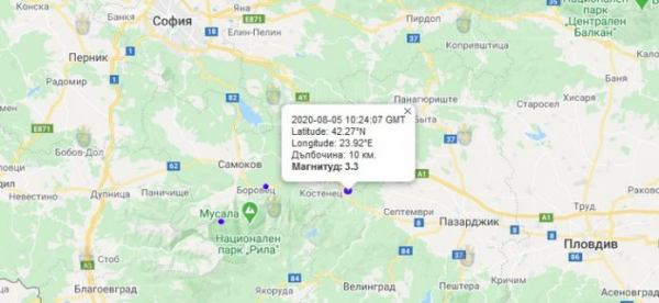 5-го августа 2020 года в центре Болгарии произошло землетрясение