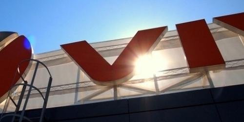 Глобальный инвестор покупает Vivacom Болгария