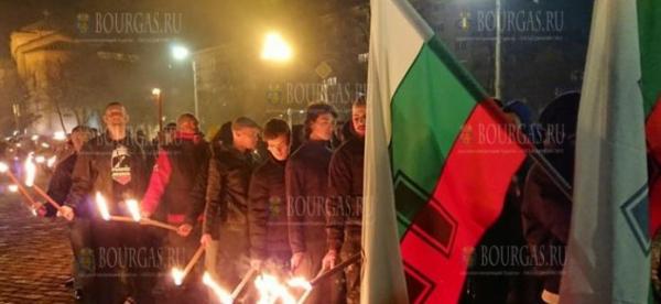 В Болгарии запретили проведение факельного шествия