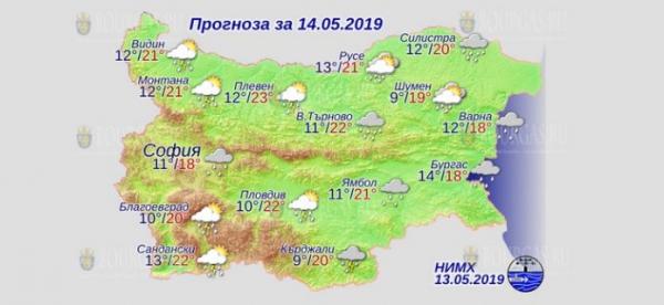 14 мая в Болгарии — днем +23°С, в Причерноморье +18°С