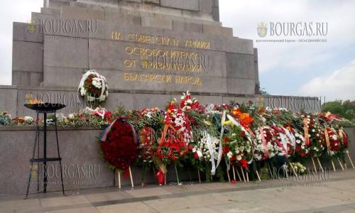 Официальная Болгария отмечает 72-ю годовщину Великой Победы