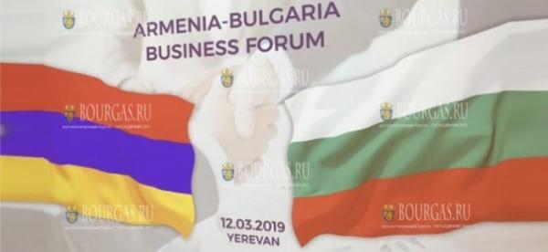 Армению и Болгарию соединит прямое авиасообщение?