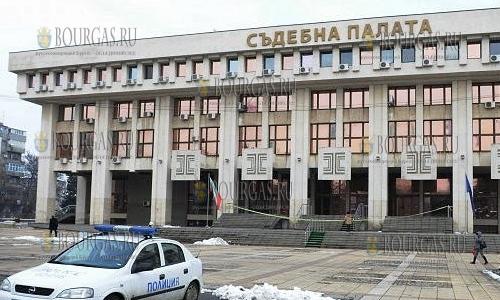 Прокуроры Бургаса пожертвовали 19 00 левов