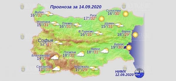 14 сентября в Болгарии — днем +32°С, в Причерноморье +30°С..