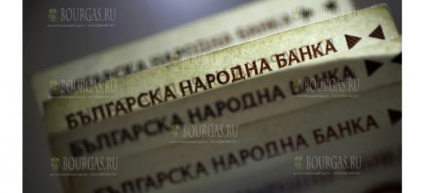 Болгария выпустила еврооблигации на 5 млрд левов
