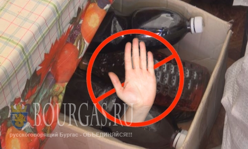 Традиционно в летний сезон в Причерноморье Болгарии выявляют контрафактный алкоголь