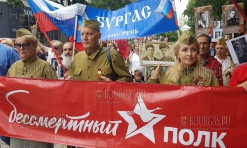 Бессмертный полк в Болгарии шагает по улицам городов
