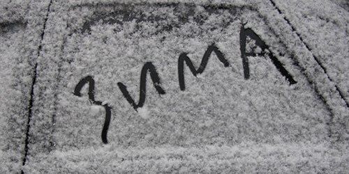 По приметам и прогнозам — на территории Болгарии ожидается холодная зима и дождливая осень