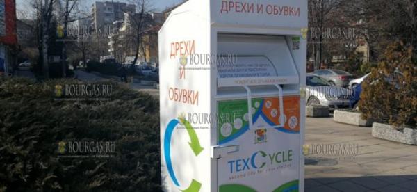 В Софии появились спец контейнеры для сбора утиля