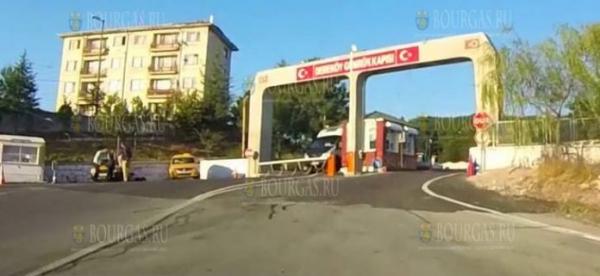На КПП Малко Тырново в Болгарии задержали 18 кило кокаина